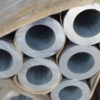 高精密铝管 7075铝管价格