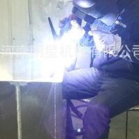 铝合金挤压型材焊接铝拉伸型材