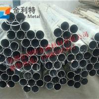 环保铝方管2mm铝管6063