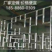 贵州【铝合金花格窗铝窗花】厂家价格