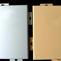 氟碳处理幕墙铝单板,超强防腐变色外墙板
