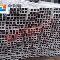 国标铝管  木纹铝方管规格多
