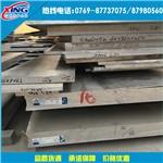 A2017-T4精拉铝管