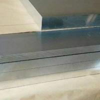 7A04超硬航空铝板