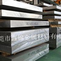 A2014硬铝棒 环保高耐磨铝合金板