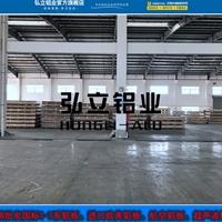 5052-H114高强度铝合金板
