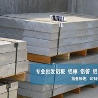 直销6082铝合金中厚板 6082硬度