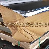 中厚铝板はQC-7铝厚板
