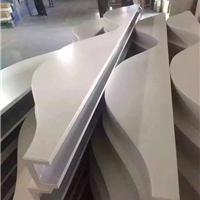 厂家制定弧形铝方通墙面造型铝板