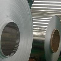 厂家直销Al99.9铝卷供应商