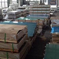 供应3mm厚铝板花纹铝板现货