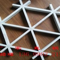 三角形铝格栅吊顶天花厂家供应