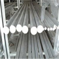 6061易车铝棒3.0 4.0 5.0mm 国标料