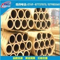 6061无缝铝管 6061-T6铝管
