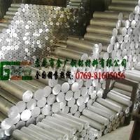 直径80mm铝棒价格 5056氧化铝棒