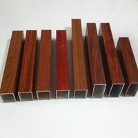 木纹色u型铝方通50x60mm价格