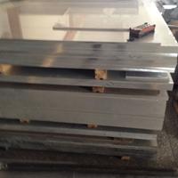 工业面6061铝合金板 加厚铝合金板切割