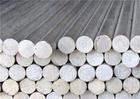 软铝棒 1070环保纯铝棒