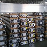可焊接鋁管  無縫鋁管