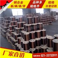 上海韻哲生產現貨供應:CuNi10Fe超硬銅棒