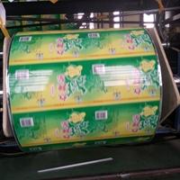 熱銷醬菜高溫蒸煮鋁箔包裝袋專業生產廠家