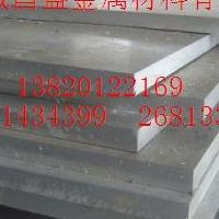 防滑铝板 东莞6082铝板