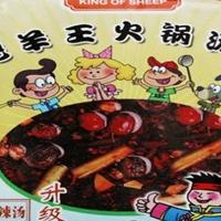 高档彩印酸菜泡菜铝箔袋 涪陵榨菜直销商