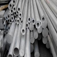 6063铝板 6063铝管