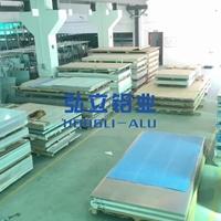 5052铝镁合金板材厂家批发