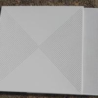 方形铝扣板 专业铝扣板厂家 冲孔铝扣板厂家