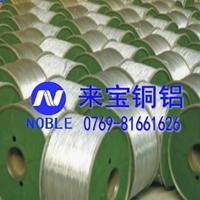 AL2024-T351耐腐蚀铝合金棒