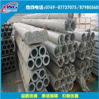 国标6060-t6薄壁铝管  6060铝管单价