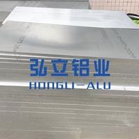 5052铝板,5052-H32铝板