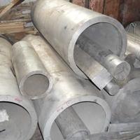6063铝管材质