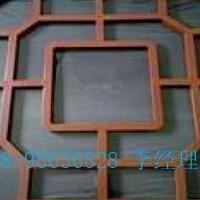木纹铝窗花_铝合金窗花多少钱一平方?