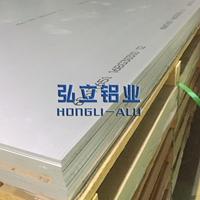 5052铝板,五金制品用5052铝板