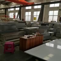 3003鋁合金板1060花紋鋁板