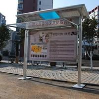 铝合金小区宣传报刊栏尺寸定制