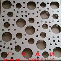 镂空幕墙铝单板生产厂家