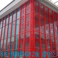 铝合金木纹窗花_博物馆装饰木纹铝合金窗花