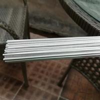 铝合金焊丝4043自行车厂ER