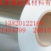 拉丝铝板 东莞6082铝板