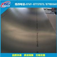 高平整5083氧化铝板 5083可折弯铝板