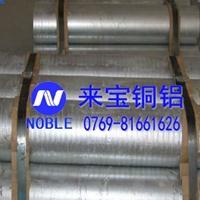 A2024-T6进口铝合金棒