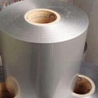現貨直銷1060鋁箔加工8011鋁箔成批出售