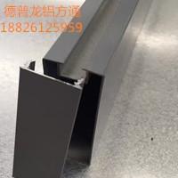 铝材质方通