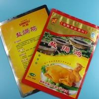 1 斤装辣白菜三边封镀铝包装袋泡菜铝箔袋