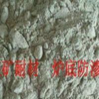 熔鋁爐防滲料