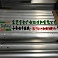 電子類產品用6061鋁棒 高耐磨鋁棒