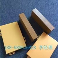 铝单板_幕墙铝单板_幕墙铝单板生产厂家